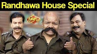 Randhawa House Special | Syasi Theater | 9 October 2018 | Express News
