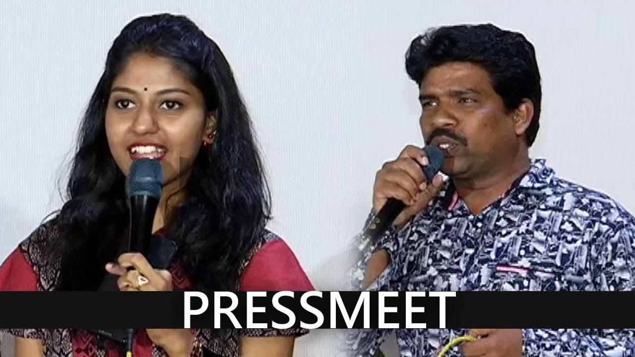 Mahila Kabaddi Telugu Movie Press Meet  RK Goud   Geetha