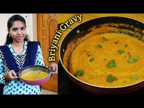 biryani-gravy-recipe-in-tamil-/-best-side-dish-for-idly,-dosa,-chapati,-naan-&-white-rice