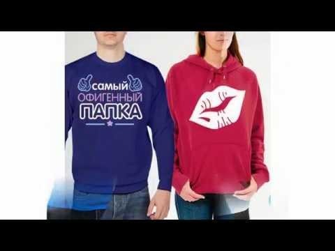 Печать на футболках Киев, Украине Прикольные футболки Mfest