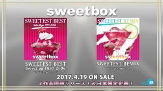 sweetbox / 2作品リリース記念、ジャケット写真レシピ動画公開!