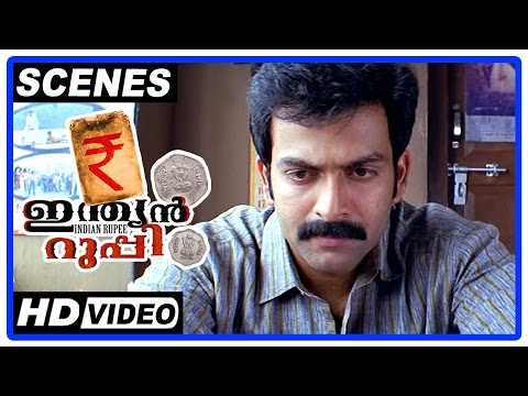 Indian Rupee Malayalam Movie | Scenes | Kalpana comes to meet Thilakan | Prithviraj