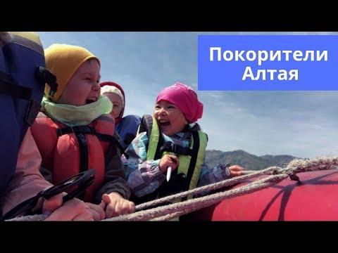 Что посмотреть на Алтае с детьми