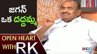 TDP MP JC Diwakar Reddy Over YS Jagan Caste Politics | Open Heart With RK | ABN Telugu