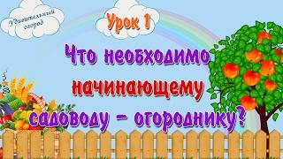 видео Земляника » Садоводу, дачнику, огороднику.