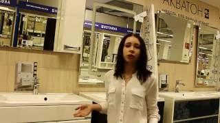 видео Мебель для ванной «АКВАТОН» (коллекция — «Роко»): купить в интернет-магазине «ЛАВАЛЬ»