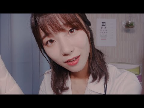 Your Annual Physical Examination / ASMR Doctor Check Up