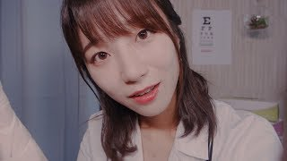 Video Your Annual Physical Examination / ASMR Doctor Check Up Roleplay download MP3, 3GP, MP4, WEBM, AVI, FLV Januari 2018