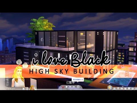 The Sims 4 City Sky High Building - i love Black Fast Build (快速蓋個大廈頂樓)