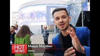 HOT NEWS  Миша Марвин, Амиран  Хач  Сардаров и их секреты покорения мира!