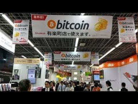 Japan is a global leader in cryptocurrency investment