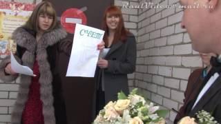 Выкуп невесты на свадьбе  Свадьба в Казани 4 Столбище