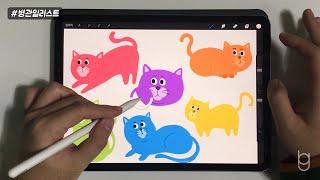 [iPad] 고양이 짱 쉽게 그리는 법 알려드릴게요!|…