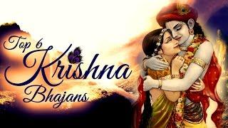 Krishna Bhajans - Om Jai Jagdish Hare - Aarti Kunj Bihari Ki - Govind Bolo Hari Gopal Bolo
