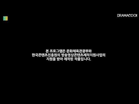 To Be Continued episode 12 [Eng Sub]
