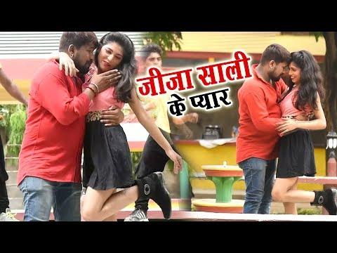 2017-का-सबसे-हिट-गाना---जिला-टॉप-लागेलु.jila-top-lagelu---govind-singh-.new-bhojpuri-hit-songs.2017
