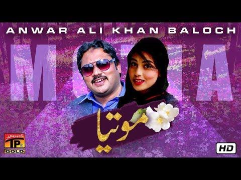 Moti Aa   Anwar Ali Khan Baloch   Latest Punjabi Songs   Thar Production