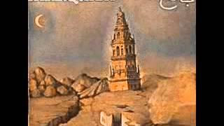 Mezquita - Obertura en Si bemol