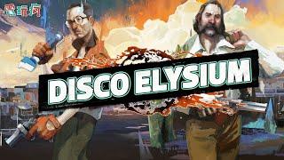 《極樂迪斯科 最終剪輯版 Disco Elysium - The Final Cut》所有擁有的玩家都可以免費升級!