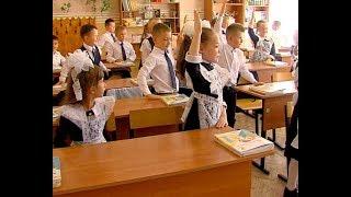 Муниципальные школы отметили «День знаний»