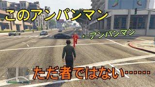 【GTA5】ブラックナイト山田さんと戦ってみた!【コラボ動画】 thumbnail