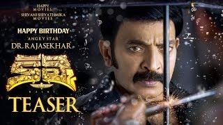 Telugutimes.net Kalki Rajasekhar Birthday Teaser