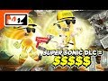 Tails' Channel News - PAYING FOR SUPER SONIC?: Sonic Forces 'Super Sonic DLC' Revealed!