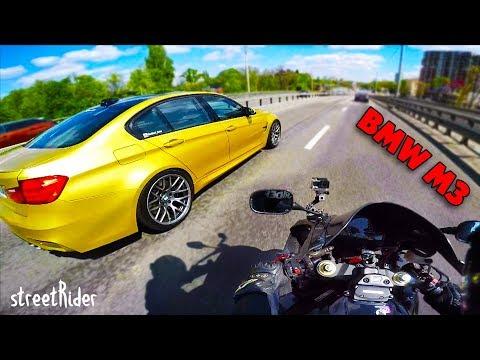 видео: ЗАРУБА С БУМЕРОМ В ЦЕНТРЕ ГОРОДА | BMW M3 F80 vs Honda Fireblade