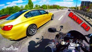 ПРЕСЛЕДУЮ БУМЕРА В ЦЕНТРЕ КИЕВА | BMW M3 F80 vs Honda Fireblade