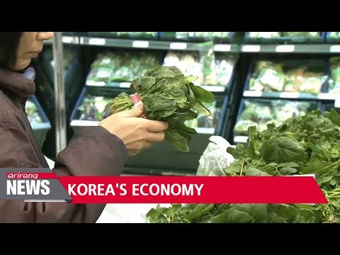 Korea's economic recovery to continue on robust exports, increased consumption: Finance ...