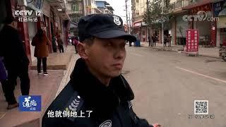 《道德观察(日播版)》 20190616 冲动的代价| CCTV社会与法