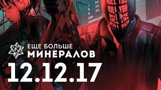 ☕ Игровые новости: Kingdom Come: Deliverance, Первому игроку приготовиться, экранизация Ruiner