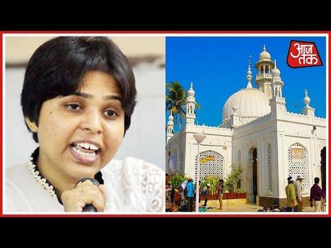Mumbai 25 Khabarein: Trupti Desai To Visit Haji Ali Dargah Today & More