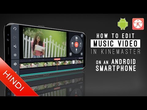 How to Edit Music Video | On Android Smartphone | Kinemaster | Hindi | Tutorial