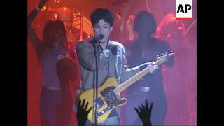 Search warrants in Prince's death to be unsealed