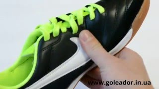 Футзалки (бампы) Nike Tiempo Genio (Код товара 0289) видео обзор