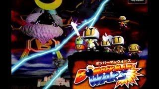 Bomberman Wars Perfect Walkthrough all maps 9-26