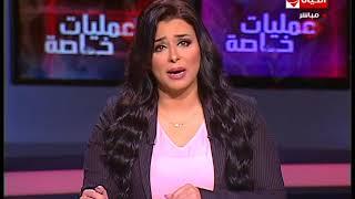 عمليات خاصة - مقدمة قوية من الإعلامية / شيماء صادق .. | مصر القوية برجالها فى الجيش والشرطة |