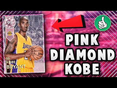 NBA 2K18 MyTEAM 99 OVERALL PINK DIAMOND KOBE BRYANT LOCKER CODE COMING SOON!?