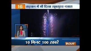 News 100 | 1st January, 2018