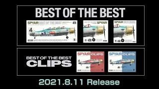 SPYAIR BEST Album『BEST OF THE BEST』 Trailer