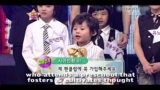 [Star King] Xiah Junsu & little Xiah