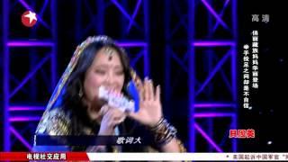 【video】super diva《妈妈咪呀》第二季20140531:俏丽藏族妈妈格桑梅朵华丽登场 观察员鼓励胖妈妈重燃自信