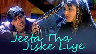 Jeeta Tha Jiske Liye   Kumar Sanu, Alka Yagnik   Dilwale 1994 Songs   Ajay Devgan, Raveena