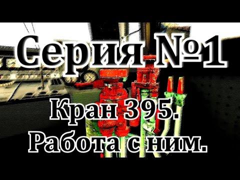 Вакансия «Помощник машиниста электропоезда» от 45000 руб