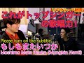 もしもまたいつか Mungkin Nanti Ariel Noah  feat Ariel Nidji【リアクション動画】〔#260〕Japanese vocal coach reacts