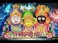 Download Jagatara Natha Ahe Jagannatha   Odia Bhajan Hits   Bhakti Sangeet MP3 song and Music Video