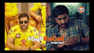 Gulf Ka Call