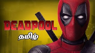 Deadpool Game Live Tamil Gaming