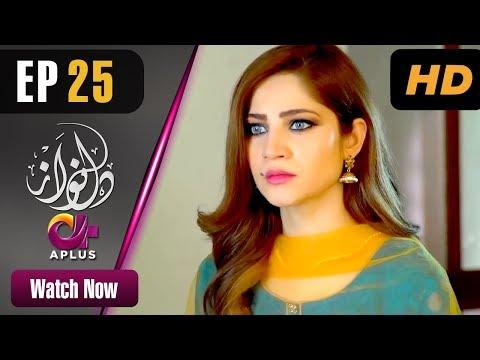 Dil Nawaz - Episode 25 - Aplus Dramas